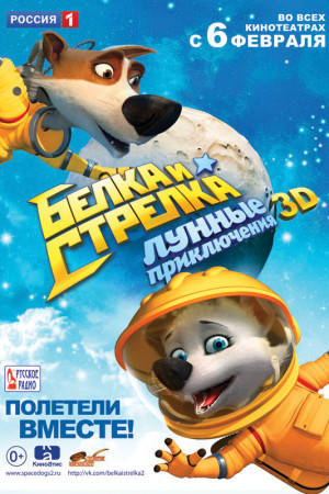 Belka and Strelka. Adventure to the moon