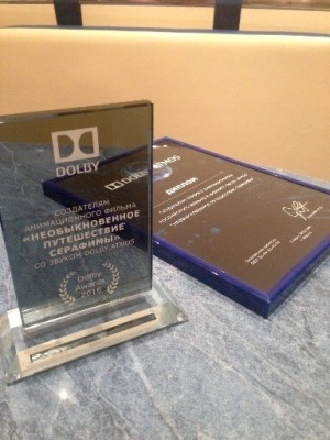 Dolby, the British company was awarded the «Seraphim»
